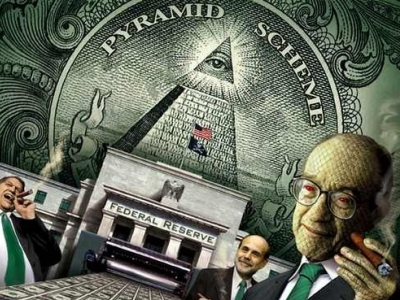 Мировая олигархия ведет Третью мировую войну