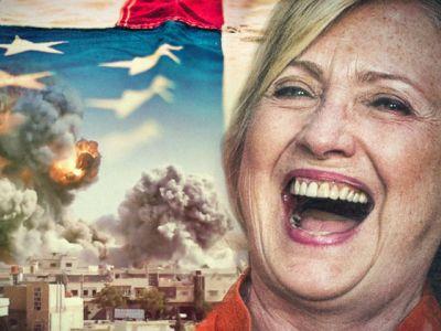 Хилари Клинтон и Третья мировая война