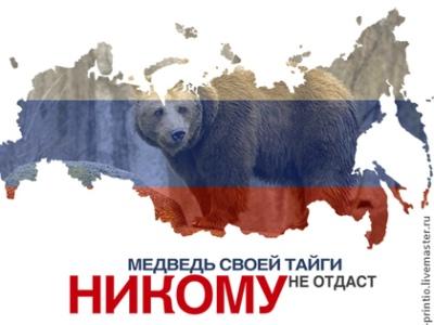 Хотят ли россияне войны