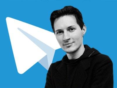 Дуров - создатель Telegram