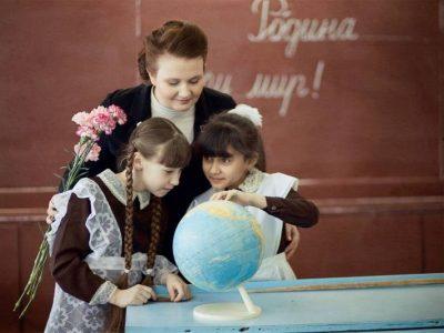 Учитель в России