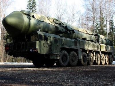 Ядерное оружие Ярс РС-24
