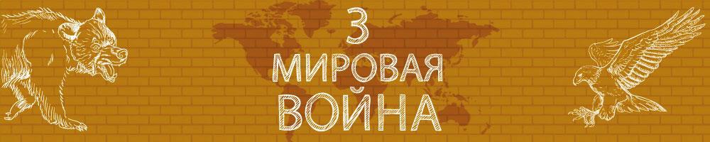 http://www.3world-war.su/3-mirovaya-voyna/1405-sammit-nato-v-varshave-8-9-ijulja-mozhet-stat.html
